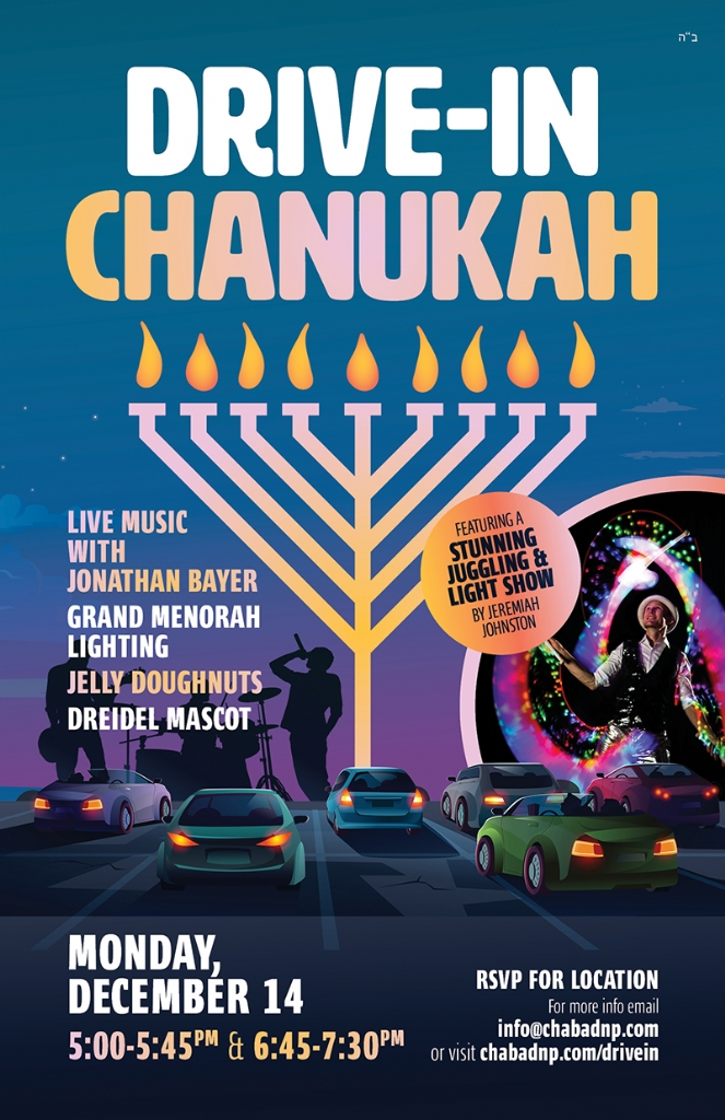Flier for Drive-In Chanukah from North Peninsula Chabad