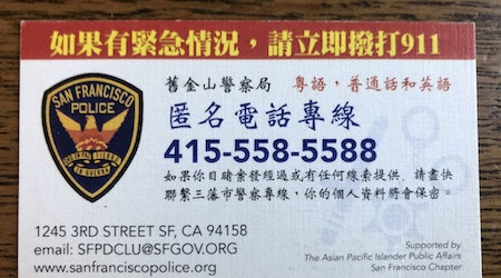SF Chinatown adds more Lunar New Year security measures in wake of attacks