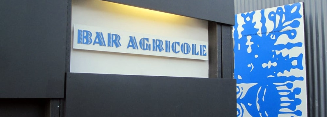 Bar Agricole, dogged by wage theft claims, plans to reopen and restructure at new location