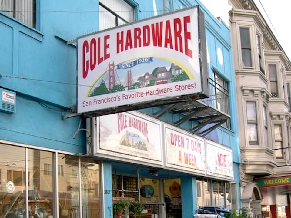 With New Mixed Use Building Cole Hardware May Return To Bernal Cole's hardware steps up their customer experience game with suiteretail and suitepos for netsuite. mixed use building cole hardware