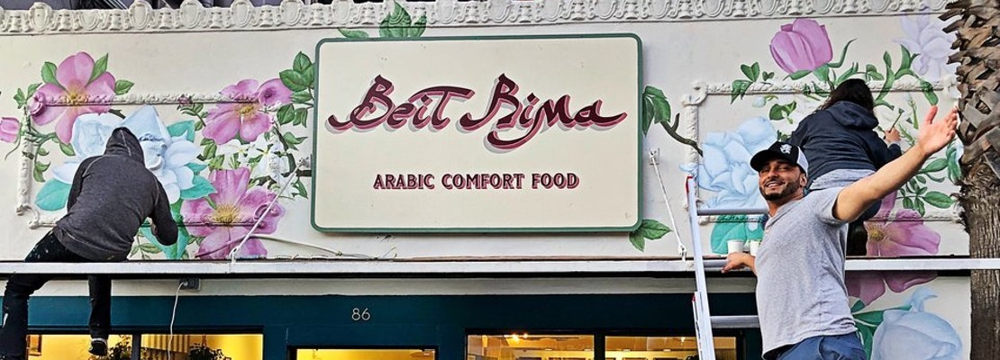 Beit Rima opens second location in Cole Valley