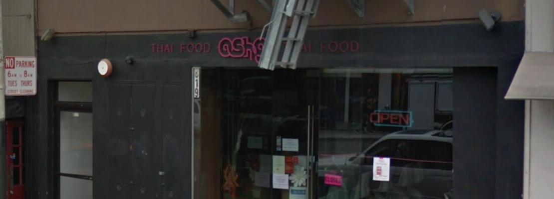SF Eats: wine bar closes, former Osha Thai Mission gets new tenant, more